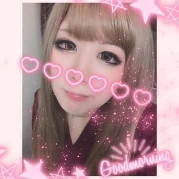 「おはよ」12/14(12/14) 20:58 | ましろ☆経験浅めのおっとり娘の写メ・風俗動画