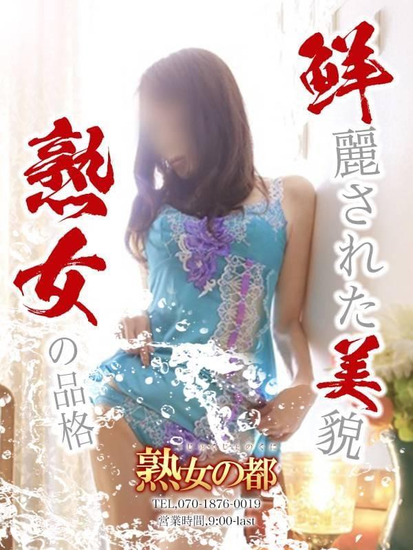 「お礼です ゆう君♪」12/14(12/14) 21:03 | 紀香(のりか)の写メ・風俗動画