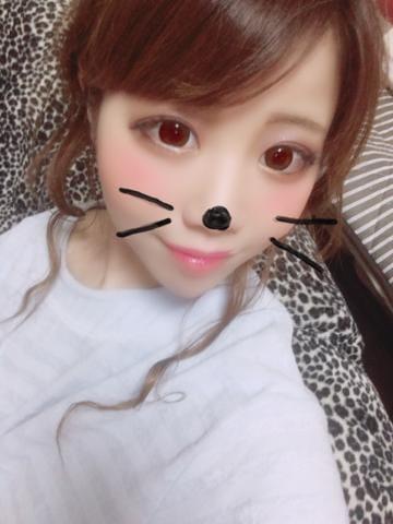 「ありがとう」12/14(12/14) 23:21 | ユイカの写メ・風俗動画