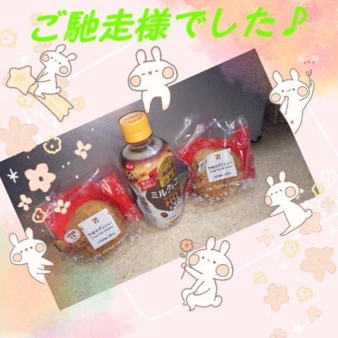 「12/14 クララ☆D様☆」12/15(12/15) 00:56 | 南条あやの写メ・風俗動画