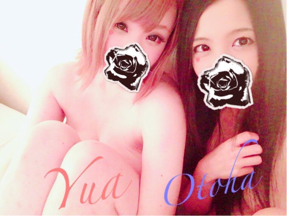 「忘れてた(´?_?`)」12/15(12/15) 04:05   おとはの写メ・風俗動画