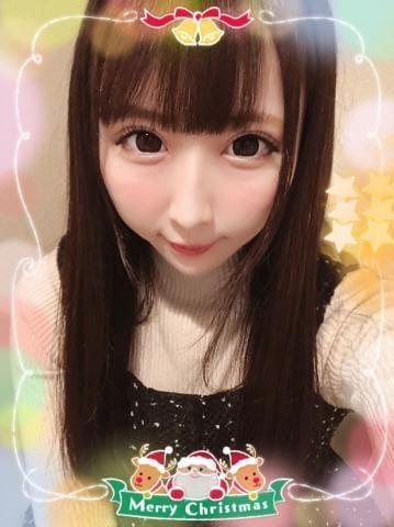 「用事♡」12/15(12/15) 14:41 | ゆうの写メ・風俗動画