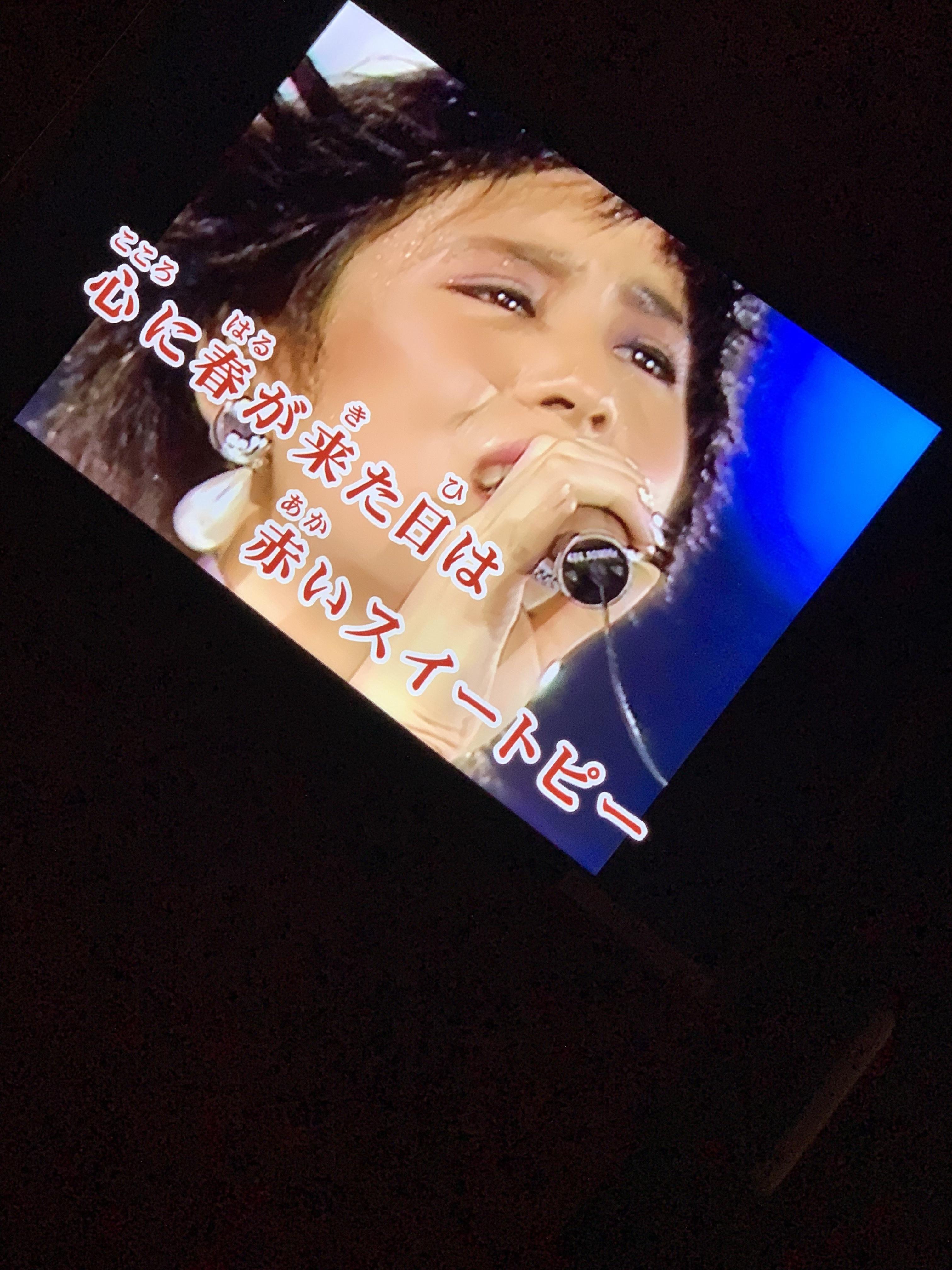 「赤いスイートピー」12/15(12/15) 15:52 | ちぃの写メ・風俗動画