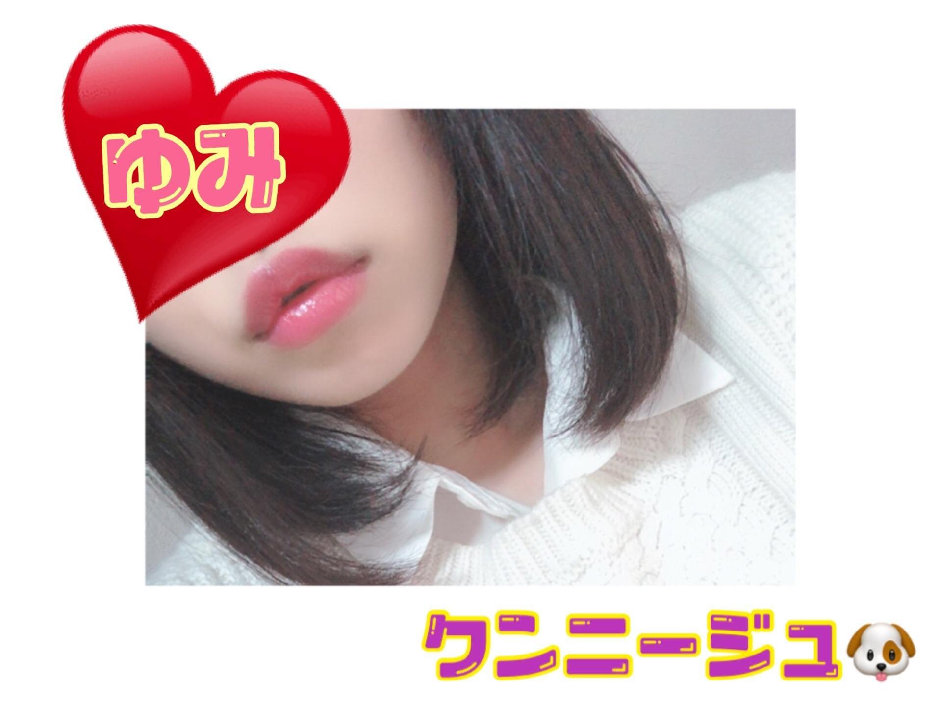 「爪」12/15(12/15) 16:45 | ゆみの写メ・風俗動画