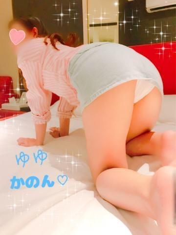 「スカートめくってみて//?」12/15(12/15) 18:02 | かのんの写メ・風俗動画