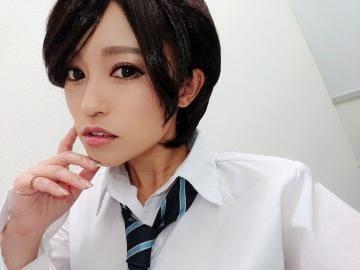 「観て??」12/15(12/15) 21:30   桐嶋りのの写メ・風俗動画