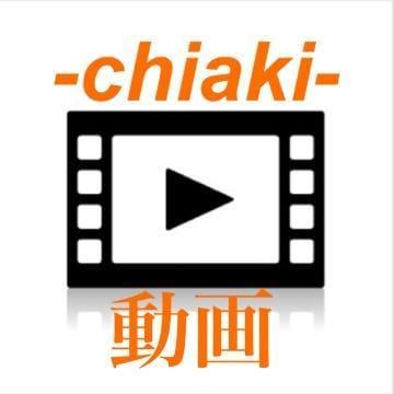 「[お題]from:ベロンレ・ロンさん」12/15(12/15) 23:07 | ちあきの写メ・風俗動画