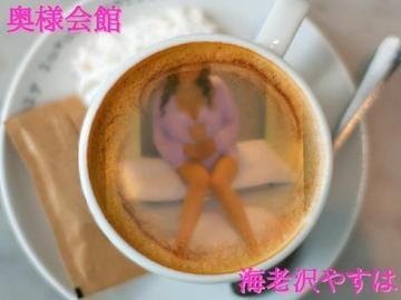 「ありがとう♡(*´ ˘ `ㅅ)」12/15(12/15) 23:18   海老沢 やすは【桃色美人】の写メ・風俗動画
