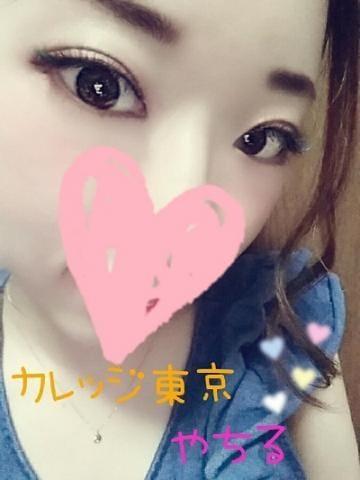 「新小岩で会ったIさん」12/16(12/16) 01:40 | やちるの写メ・風俗動画