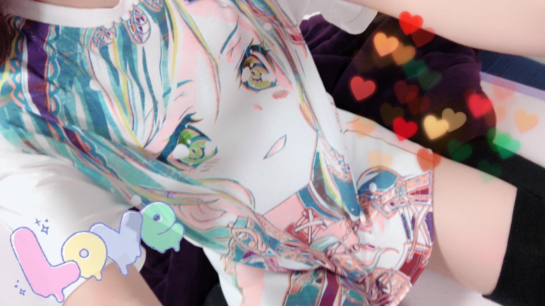 「久々の!」12/16(12/16) 02:02 | 白石 レミの写メ・風俗動画