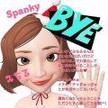みちる|Spanky(スパンキー)