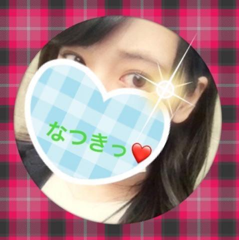 「感謝☆」12/16(12/16) 04:03   なつきの写メ・風俗動画