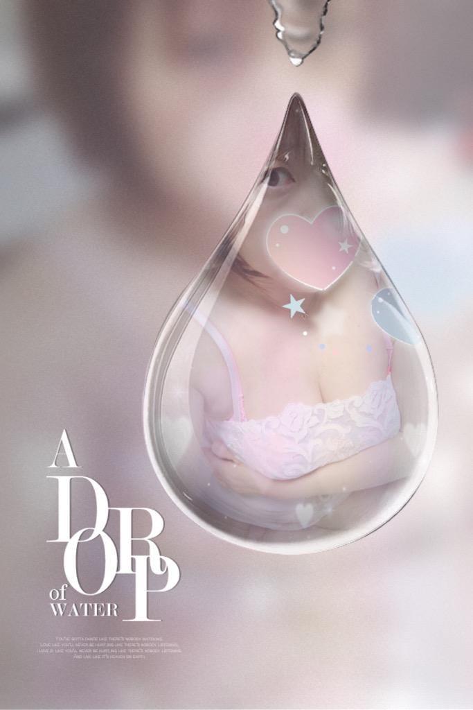 「お疲れ様でした(^。^)」12/16(12/16) 04:11   みずき シルバーの写メ・風俗動画