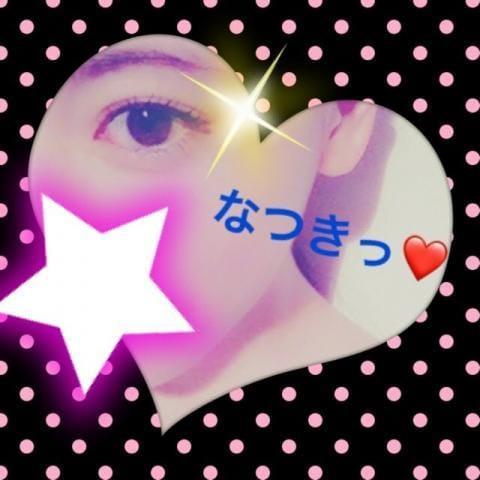 「お礼日記♪」12/16(12/16) 04:59   なつきの写メ・風俗動画