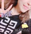 みほ☆美形 BLENDA GIRLS