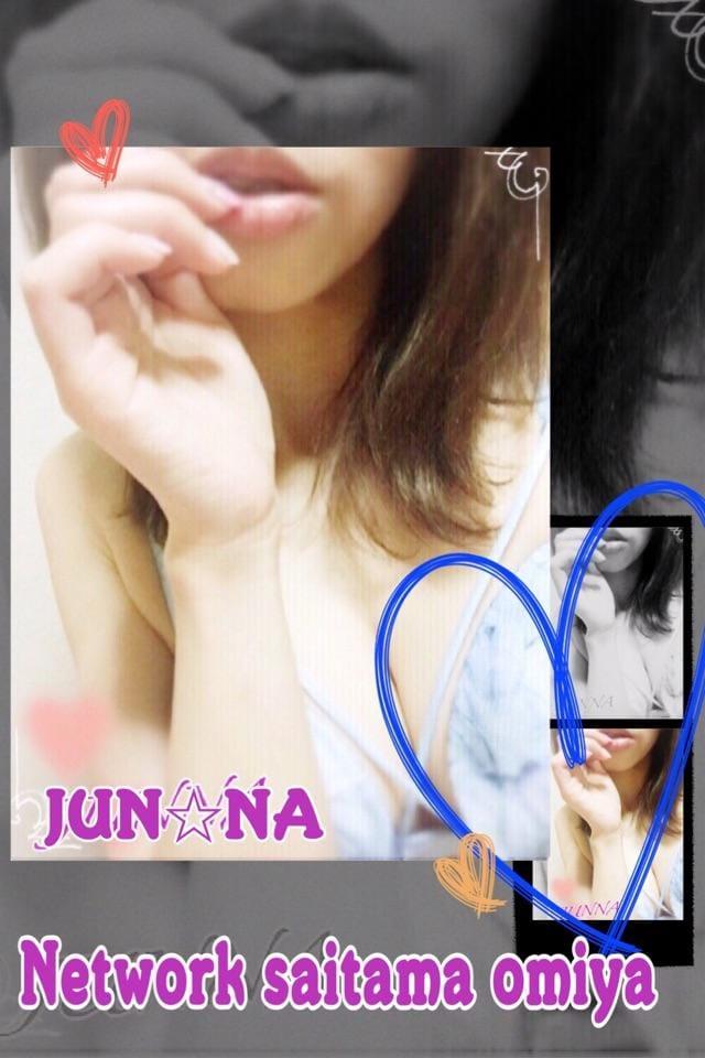 「GOOD モ〜ニング♪」12/16(12/16) 08:16   純菜の写メ・風俗動画