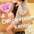 カノン OfficeRoom高崎店