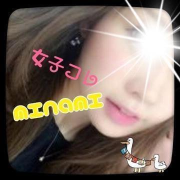 「中野のNさん☆」12/16(12/16) 14:21 | みなみの写メ・風俗動画