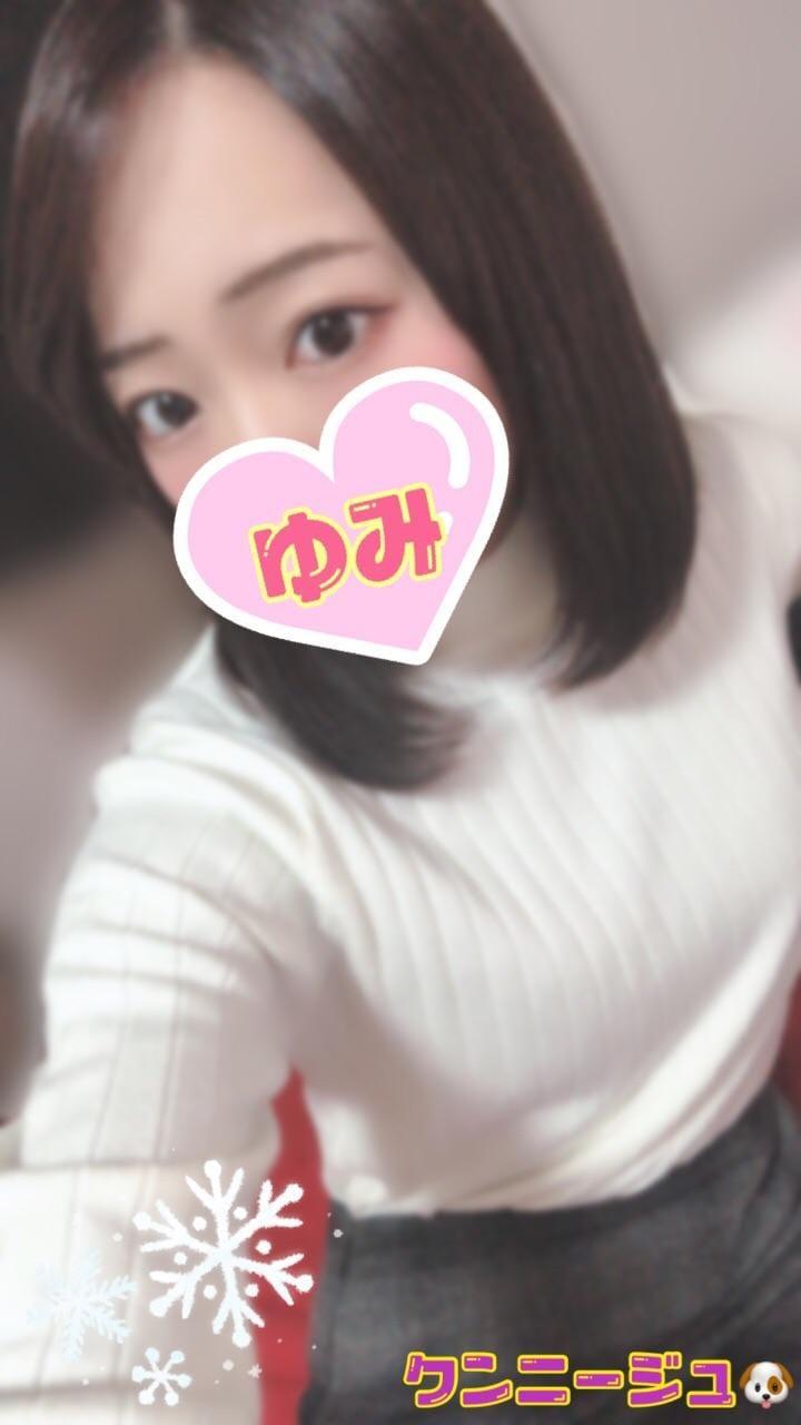「催促」12/16(12/16) 14:45 | ゆみの写メ・風俗動画