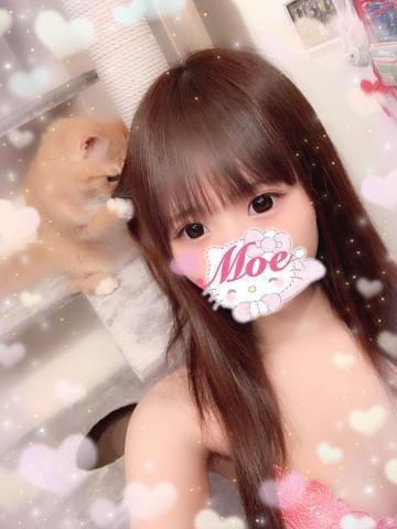 「( ¯꒳¯ )」12/16(12/16) 17:16   もえの写メ・風俗動画