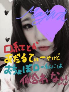 「珍しき!!」12/16(12/16) 17:31   マユリの写メ・風俗動画