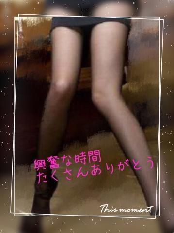 「ひろくん ありがとう!」12/16(12/16) 18:37   朝澄の写メ・風俗動画