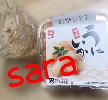 「お休み」12/17(12/17) 02:03 | さらの写メ・風俗動画