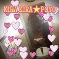 ぽよ|KIRA KIRA Girls