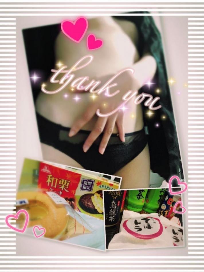 「感謝...!」12/17(12/17) 09:55 | 陵華-りょうか-の写メ・風俗動画