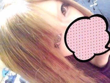 「起きてびっくりΣ(゚Д゚)」12/17(12/17) 11:09 | しぃの写メ・風俗動画