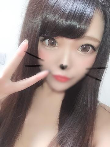 「明日」12/17(12/17) 13:58   ありさの写メ・風俗動画