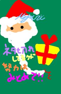 「?????」12/17(12/17) 17:34   マユリの写メ・風俗動画