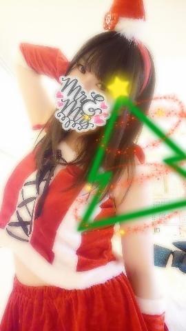 「ただいまぁー☆」12/17(12/17) 21:43 | 吉村あつみの写メ・風俗動画
