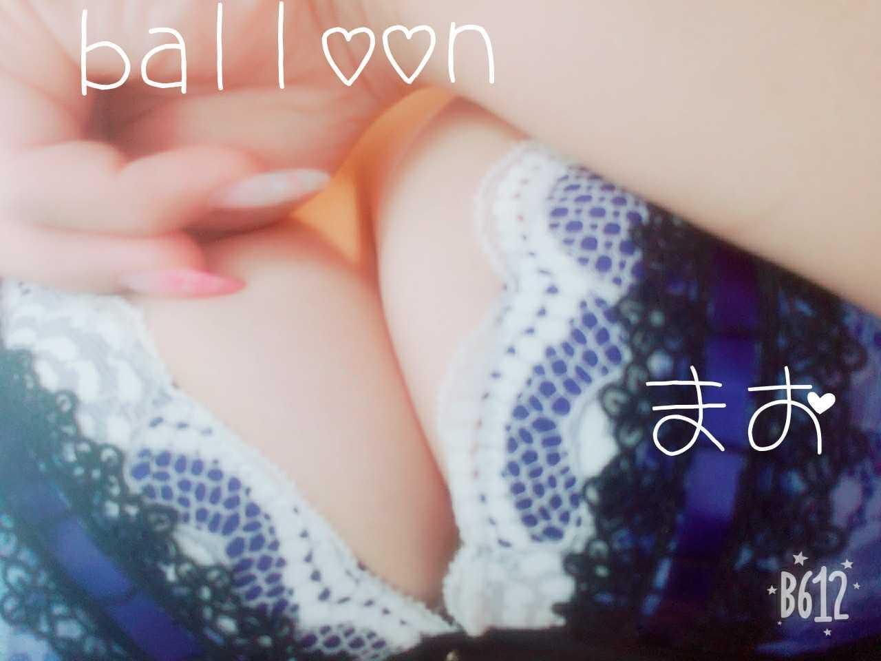 「お礼❥」12/18(12/18) 00:01 | まおの写メ・風俗動画