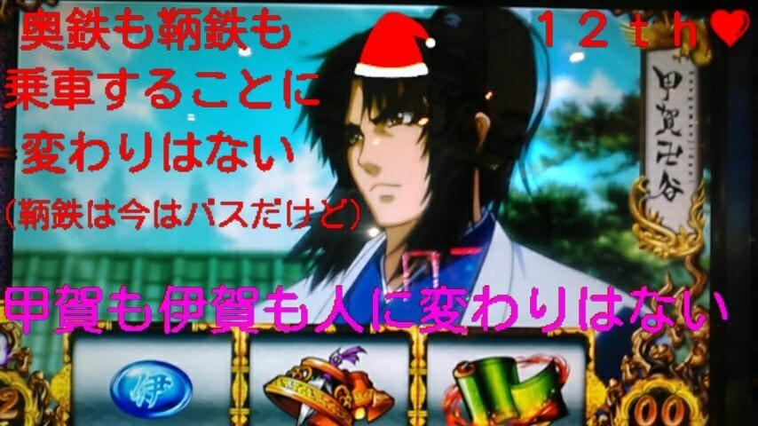 「12anniversary♪」12/18(12/18) 00:12 | せんり◇アナルが最高◇の写メ・風俗動画