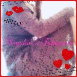 「おはようございます。」12/18(12/18) 09:32 | 滝川美代子の写メ・風俗動画
