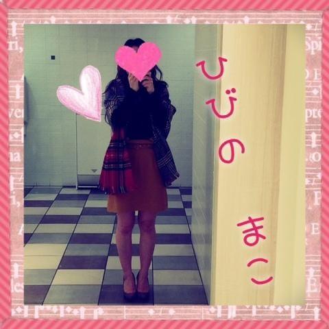 「眠くて…」12/18(12/18) 12:16 | 日々野茉子の写メ・風俗動画
