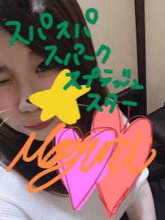 「ほーむ」12/18(12/18) 17:23   マユリの写メ・風俗動画