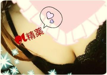 「きょうか」12/18(12/18) 18:08 | 綾波 京香の写メ・風俗動画
