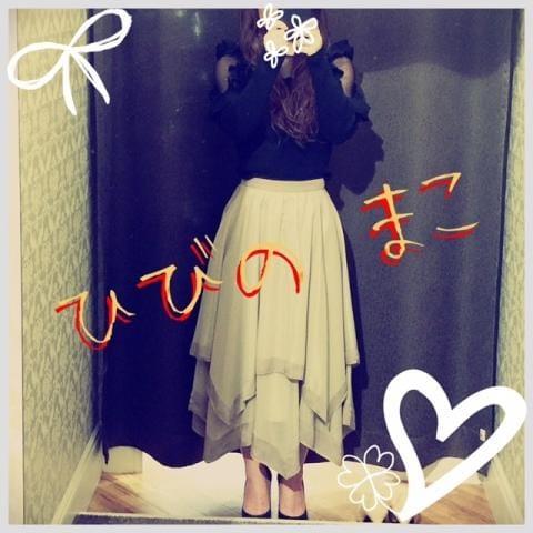 「19:00」12/18(12/18) 18:24 | 日々野茉子の写メ・風俗動画