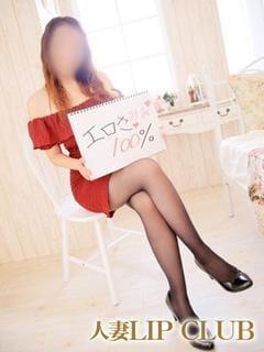 「今週の出勤予定」12/18(12/18) 21:19 | みお【美人系・巨乳】の写メ・風俗動画