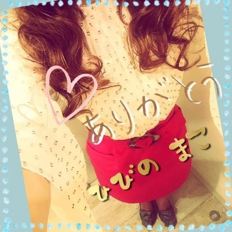 「御礼★HG様」12/19(12/19) 00:12 | 日々野茉子の写メ・風俗動画