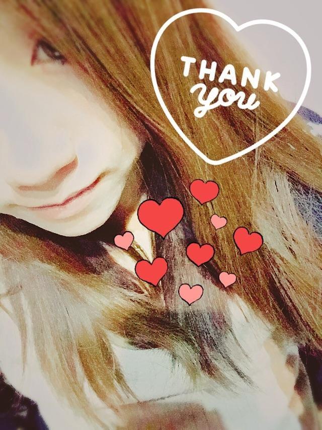 「Thanks for♡17:15..あなた様♡」12/19(12/19) 04:28 | りせの写メ・風俗動画