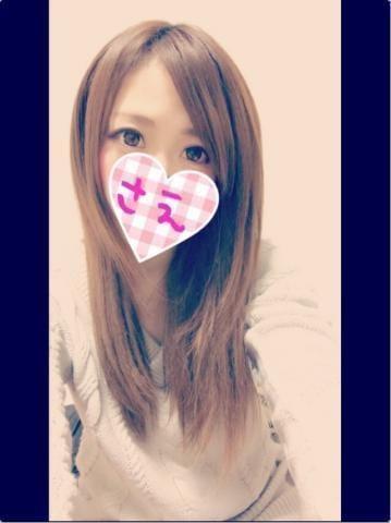 「今日はありがとう♡」12/19(12/19) 05:12   さえの写メ・風俗動画