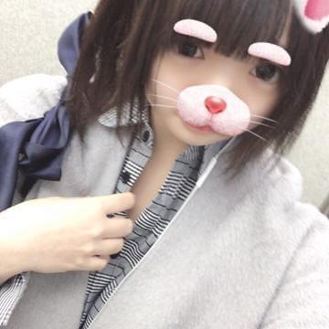 「さっぱり」12/19(12/19) 17:45 | つむぎの写メ・風俗動画
