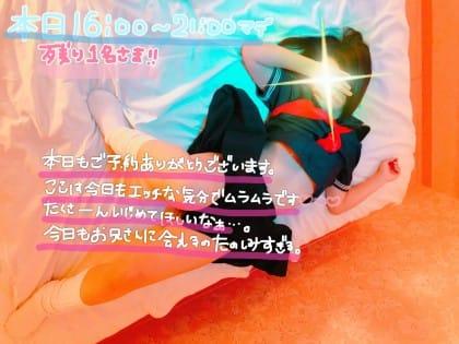 「寒いからあったかい格好で来てね( ^ω^ )」12/22(12/22) 12:15 | ココの写メ・風俗動画