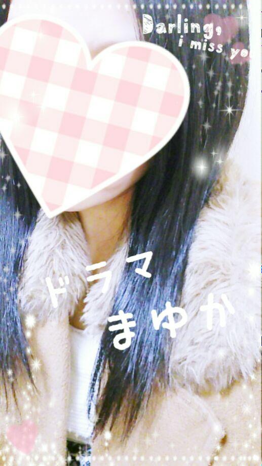「出勤☆」03/08(03/08) 22:45 | まゆかの写メ・風俗動画