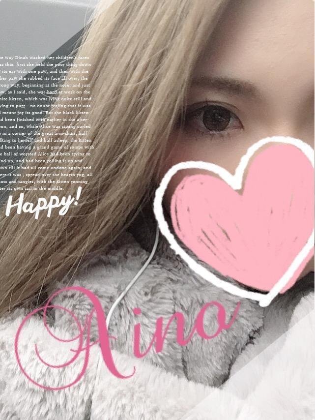「今年最後の出勤予定♡」12/22(12/22) 22:00 | あいのの写メ・風俗動画