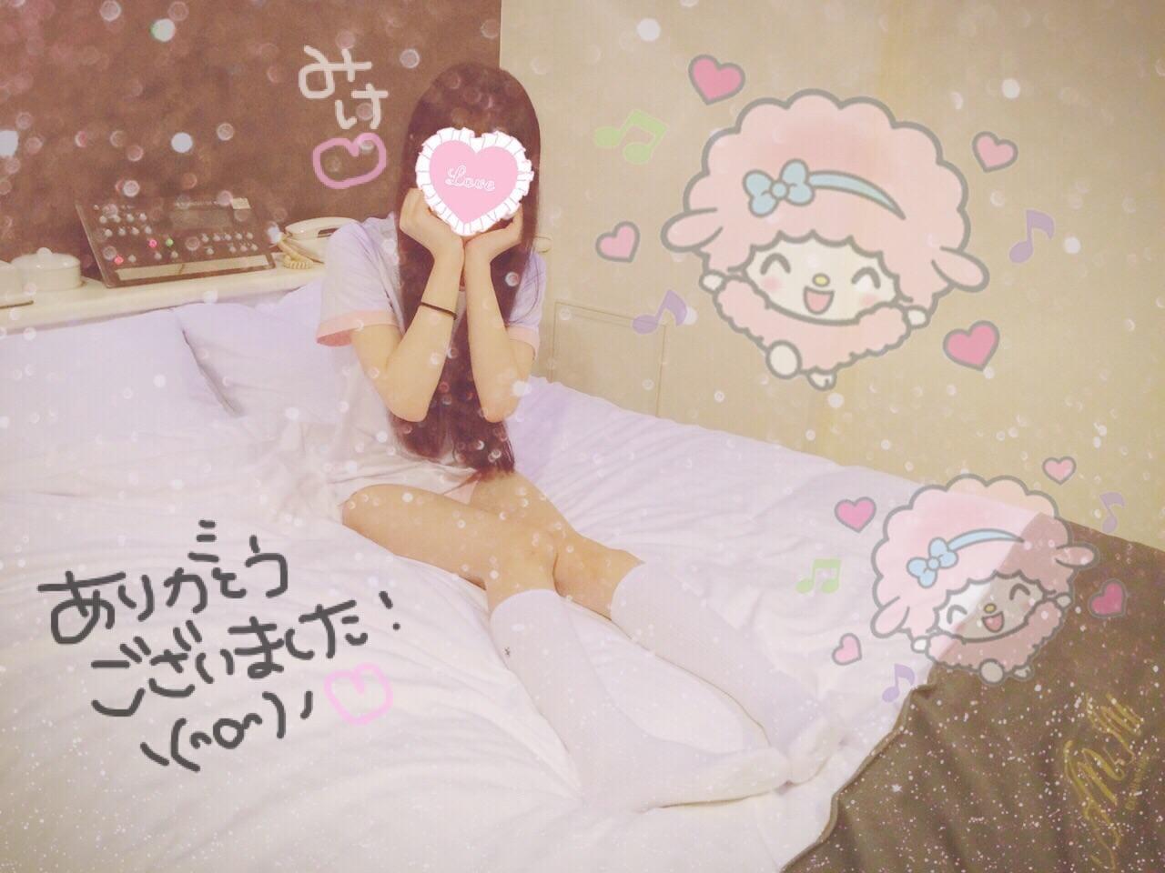 「12/23 お礼日記」12/24(12/24) 06:58 | みけの写メ・風俗動画
