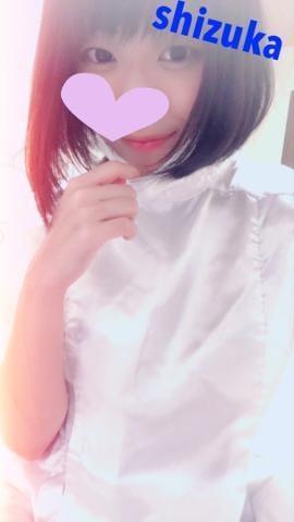 「次回と今(-ω-)」12/24(12/24) 18:08   シズカ【大人気・清楚系】の写メ・風俗動画